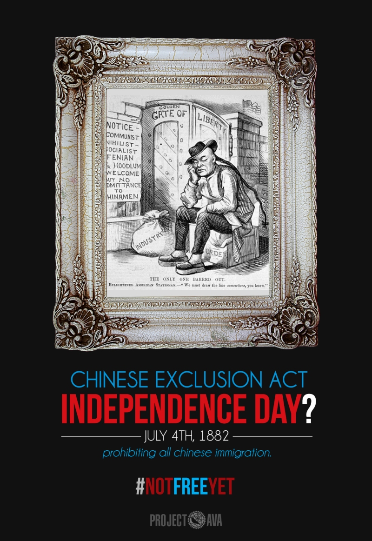 July1882